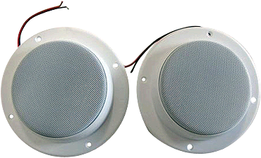 "2 1/2"" Ceiling Mount Satellite Speakers"